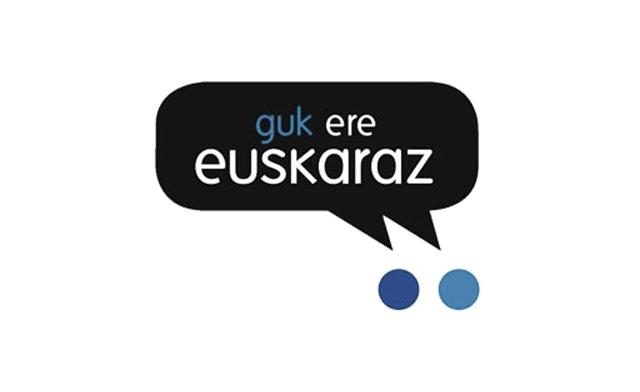 gukereeuskera_destacado